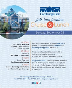CSG Boston Brunchers invite 9-28-14 (1)